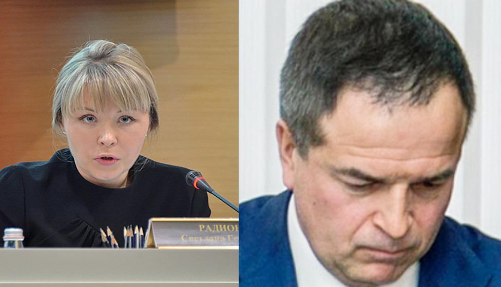 Светлана Радионова и Руслан Ростовцев
