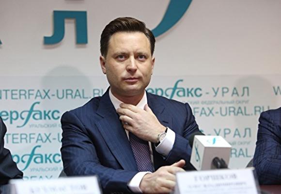 Горшков Олег Владимирович