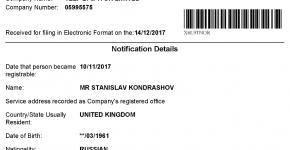 Житель Британии Станислав Кондрашов - владелец Тельф БТ