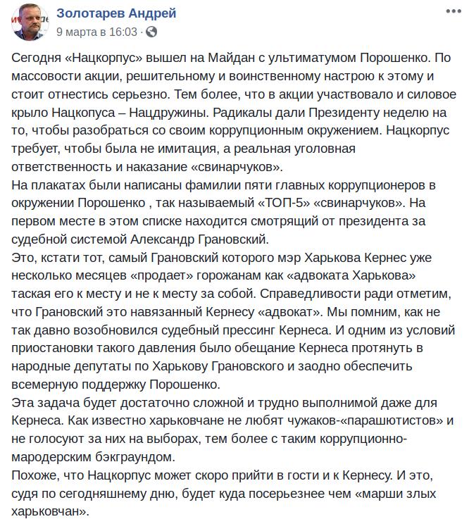Об Александре Грановском
