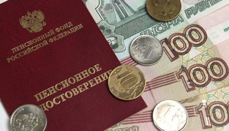 Украинцы знают цену паспорту Российской Федерации  - Зеленский