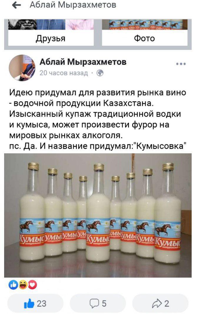 """Саратовцы выступили против """"Кумысовки"""" Аблая Мырзахметова"""