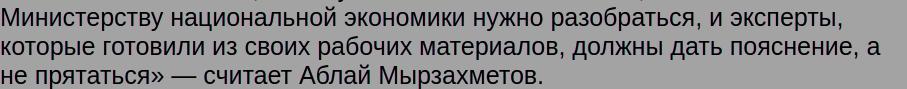 Тимур Абилкасымов и Газиз Сейлханов